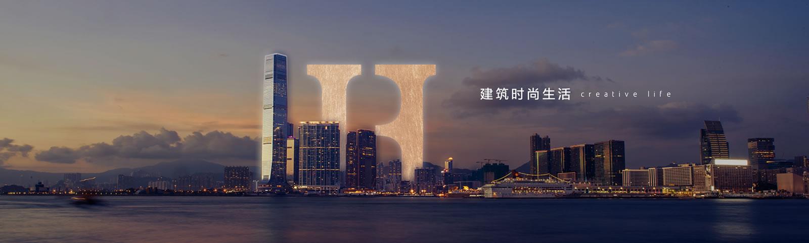 乐虎体育直播app官网首页