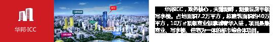乐虎体育直播app·ICC(合肥)