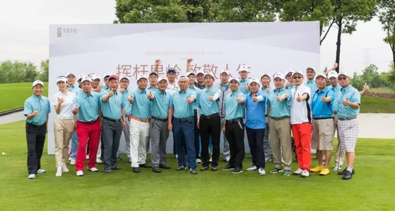 2018华泰名人高尔夫邀请赛完美收杆